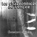 Les Charbonniers de l'enfer (1996)